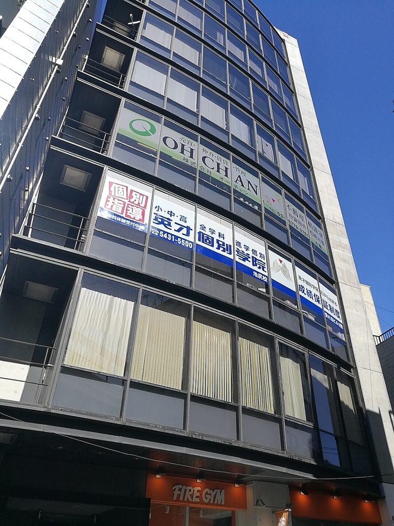 新日本池尻ビル4階