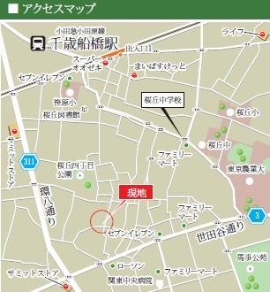 桜丘戸建て地図